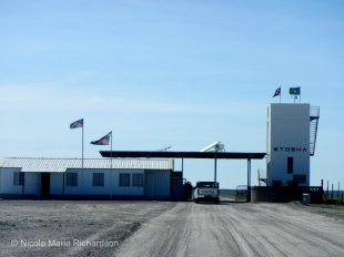 Etosha National Park entry